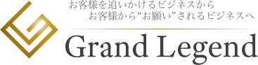 GrandLegend
